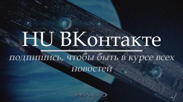 HU ВКонтакте