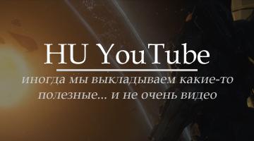 Канал HaloUniverse на YouTube