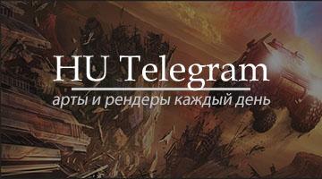 HU в Telegram